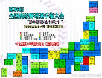 2006夏の甲子園代表校マップ(クリックで拡大)
