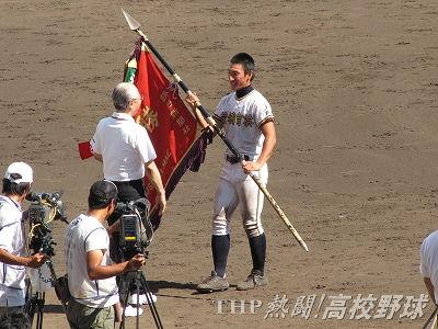 深紅の優勝旗を授与される前橋育英・荒井海斗主将(2013.8.22)