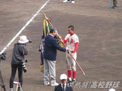 紫紺の優勝旗を授与される智弁学園・岡澤主将(2016.3.31)