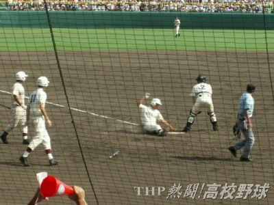 早稲田実もその裏、犠牲フライですかさず追いつく(2006.8.20)