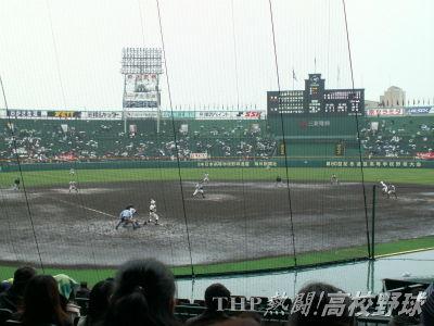 雨でグラウンド状態が悪くなり、第4試合は中止に(2008.3.30)