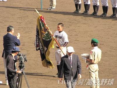 紫紺の優勝旗を授与される龍谷大平安・河合主将(2014.4.2)