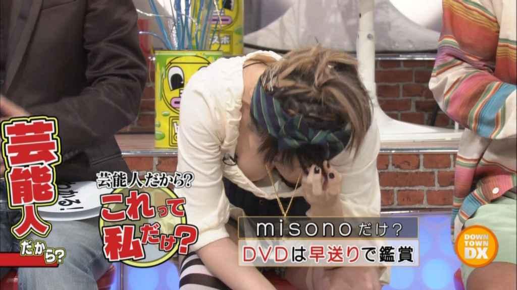 misonoの胸の谷間エロすぎるwwwwww_画像_000