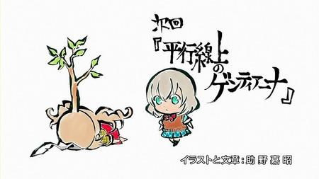 アニメのエンドカードの画像集めてるから貼ってくれ_画像_090