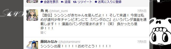【速報】チャンピオンの新連載がやばい_画像_001
