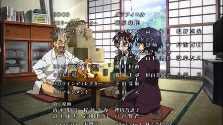 【ビビパン】ビビッドレッド・オペレーション 12話 最終回 感想 良い尻アニメだったwみんな可愛かったわwwwwww_画像_000
