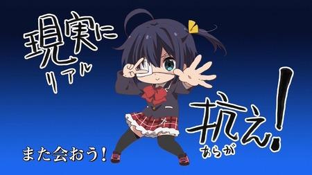 アニメのエンドカードの画像集めてるから貼ってくれ_画像_074