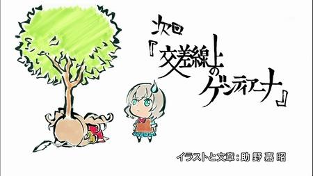 アニメのエンドカードの画像集めてるから貼ってくれ_画像_091