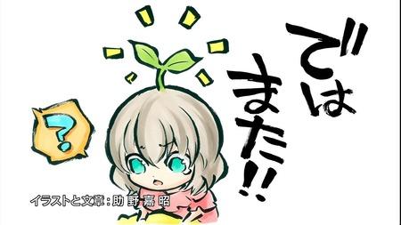アニメのエンドカードの画像集めてるから貼ってくれ_画像_096