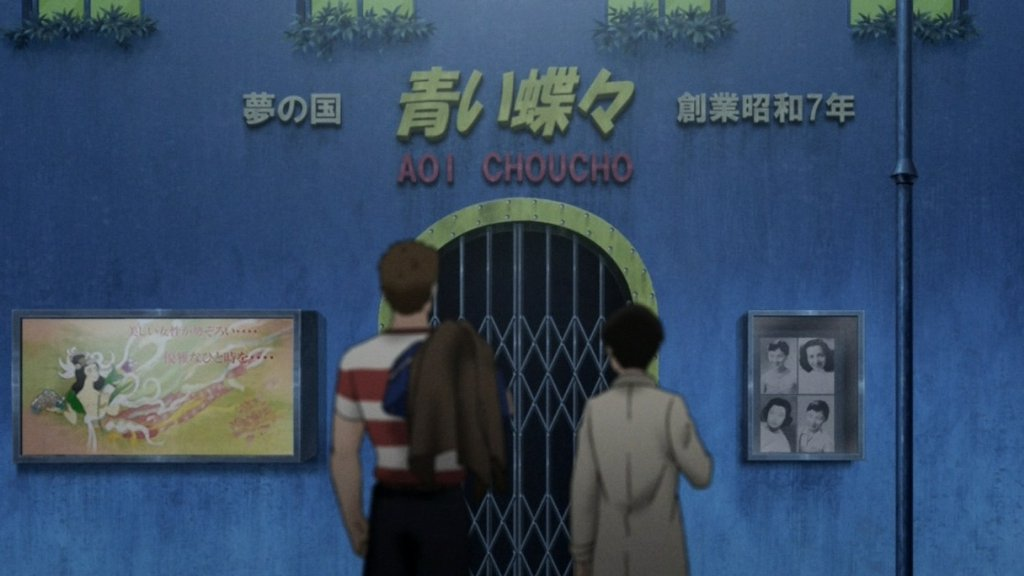 坂道のアポロン 第5話 長崎から東京へ ボンと母ちゃんの再会に感動、千太郎がいい奴すぎる_画像_A13