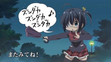 アニメのエンドカードの画像集めてるから貼ってくれ_画像_064