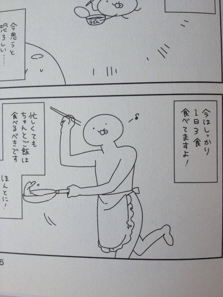 で、結局なもり先生の性別はどっちなんだよ!!?!?!??!???_画像_001