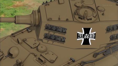ガールズ&パンツァー ガルパン 11話 感想 西住殿はやっぱり西住殿だった!マウス超重戦車とか圧倒的wwwww_画像_A002