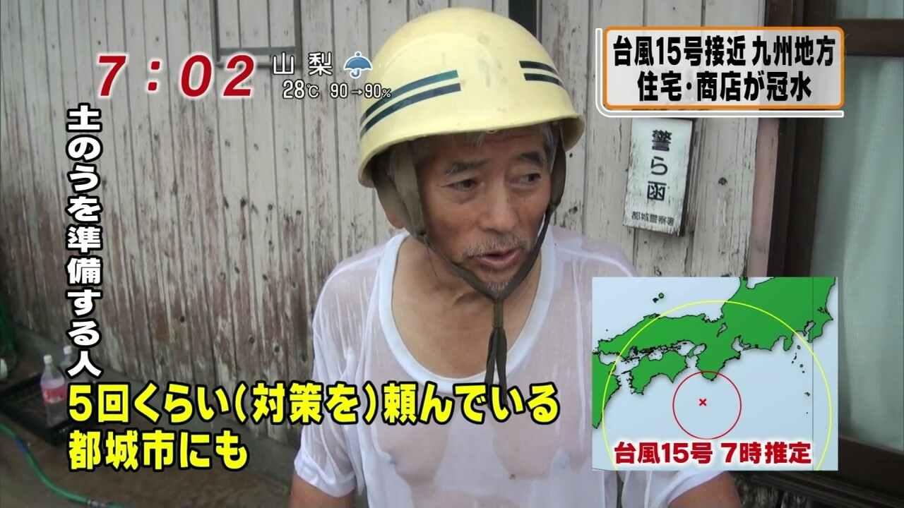 【速報】フジテレビで透け乳首が映る_画像_001