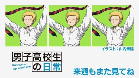 アニメのエンドカードの画像集めてるから貼ってくれ_画像_026
