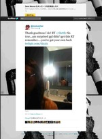 【速報】フェイスブックでヌードを撮るのがブーム きっかけはスカーレット・ヨハンソン_画像_002