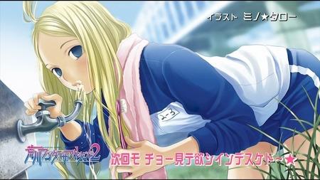 アニメのエンドカードの画像集めてるから貼ってくれ_画像_079