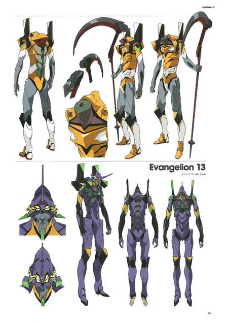 エヴァの初期デザイン案かっこよすぎワロタwww_画像_019