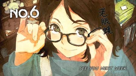 アニメのエンドカードの画像集めてるから貼ってくれ_画像_057