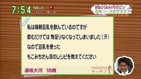 逢坂大河ちゃんが可愛いすぎて生きるのが辛い_画像_012