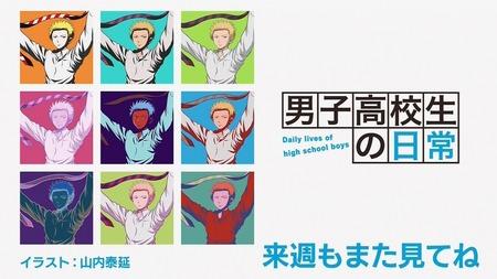 アニメのエンドカードの画像集めてるから貼ってくれ_画像_030