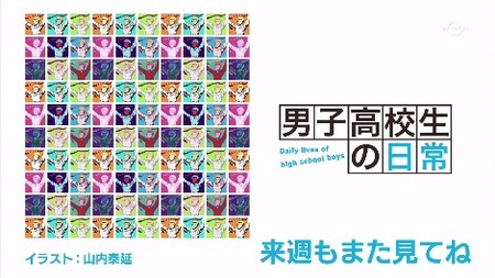 アニメのエンドカードの画像集めてるから貼ってくれ_画像_013