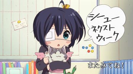 アニメのエンドカードの画像集めてるから貼ってくれ_画像_065