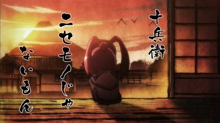 百花繚乱 サムライブライド 1話 感想 道場がぼったくりメイド喫茶になっててワロタwwwww_画像_003