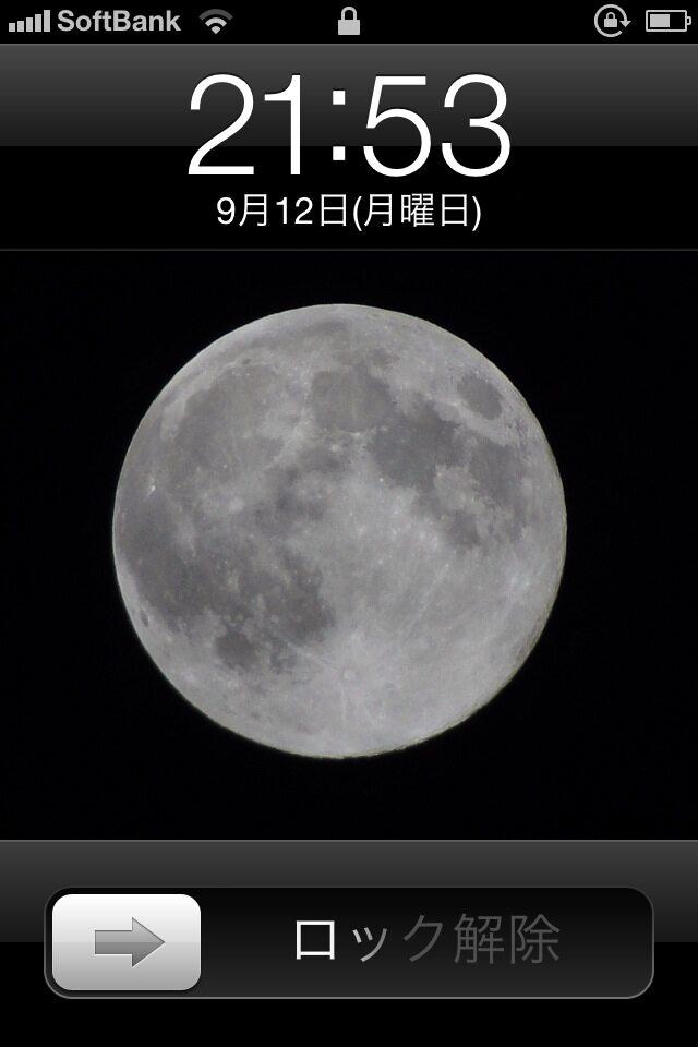 【画像】月がキレイ_画像_023