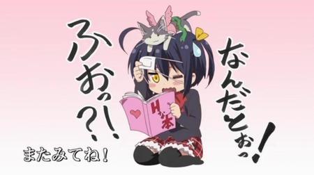 アニメのエンドカードの画像集めてるから貼ってくれ_画像_011