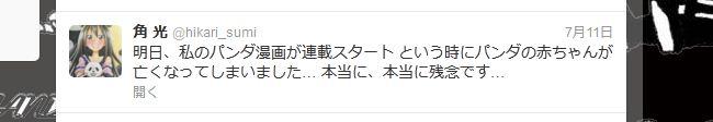 【速報】チャンピオンの新連載がやばい_画像_005