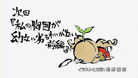 アニメのエンドカードの画像集めてるから貼ってくれ_画像_088
