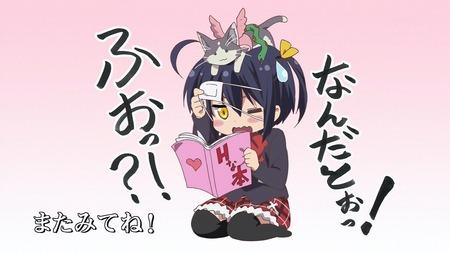 アニメのエンドカードの画像集めてるから貼ってくれ_画像_066