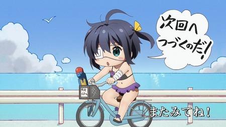 アニメのエンドカードの画像集めてるから貼ってくれ_画像_069