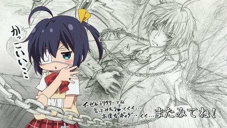 アニメのエンドカードの画像集めてるから貼ってくれ_画像_068