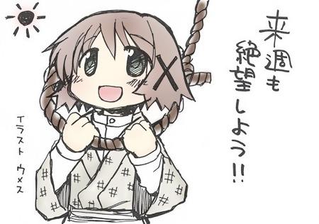アニメのエンドカードの画像集めてるから貼ってくれ_画像_012