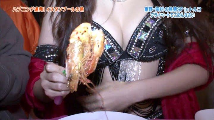 misonoの胸の谷間エロすぎるwwwwww_画像_002