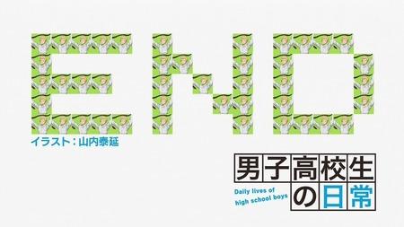 アニメのエンドカードの画像集めてるから貼ってくれ_画像_033