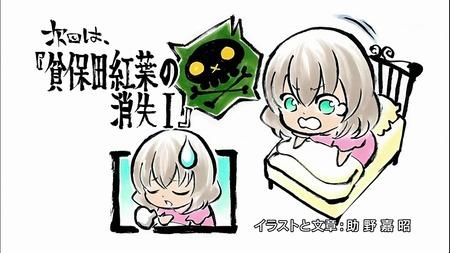 アニメのエンドカードの画像集めてるから貼ってくれ_画像_094