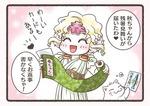 【速報】秋ちゃんキタ━━━━(゚∀゚)━━━━!!_画像_008