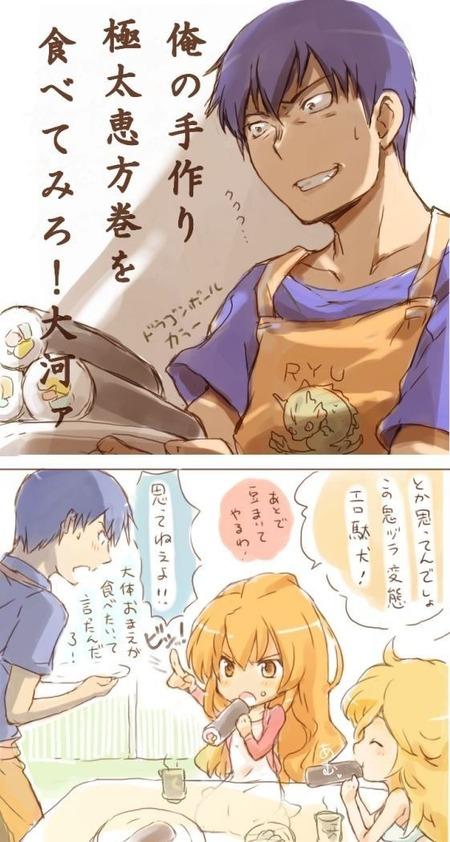 逢坂大河ちゃんが可愛いすぎて生きるのが辛い_画像_016