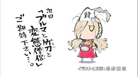 アニメのエンドカードの画像集めてるから貼ってくれ_画像_085