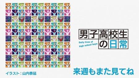 アニメのエンドカードの画像集めてるから貼ってくれ_画像_031