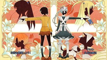 アニメのエンドカードの画像集めてるから貼ってくれ_画像_077