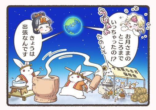 【画像】月がキレイ_画像_043