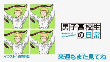 アニメのエンドカードの画像集めてるから貼ってくれ_画像_027