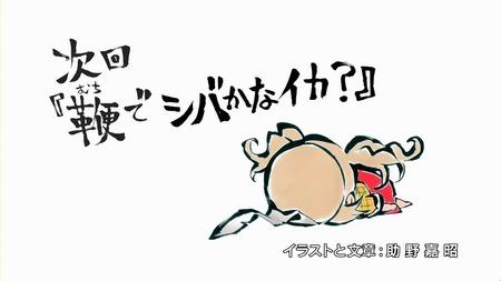 アニメのエンドカードの画像集めてるから貼ってくれ_画像_087