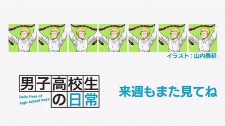 アニメのエンドカードの画像集めてるから貼ってくれ_画像_028