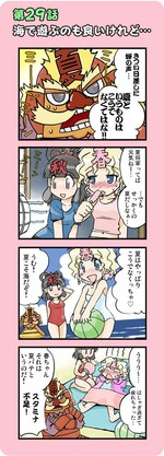 【速報】秋ちゃんキタ━━━━(゚∀゚)━━━━!!_画像_002