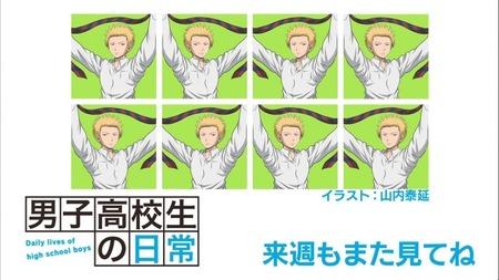 アニメのエンドカードの画像集めてるから貼ってくれ_画像_029
